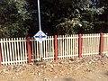 Melattur railway station 04.jpg