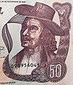Melchor Pérez de Holguín en el Billete de 50 Bolivianos (Bs.).jpg