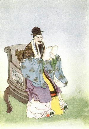 Picture of the Confusian philosopher Mencius.