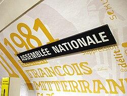 Assemblée nationale (Métro Paris)