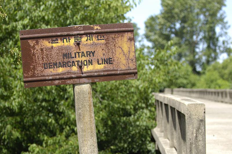 File:MilitaryDemarcationLine.jpg