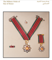 Military Order of the Star of Honor.png