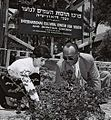 Millie Perkins visit Israel 1959.jpg