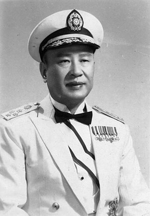 Bai Chongxi - Image: Minister 1