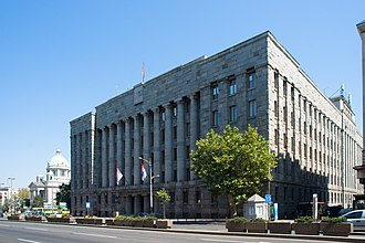 Constitutional Court of Serbia - Building of the Constitutional Court