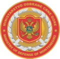 Ministry of Defense of Montenegro.png