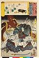 Minori 御法 (No. 40 The Rites) (BM 2008,3037.17440).jpg
