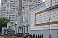 Minsk, Belarus - panoramio (296).jpg