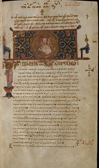 Codex Basilensis A. N. IV. 2 - The beginning of the Book of Acts