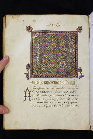 folio 150 recto of the codex, with the beginni...