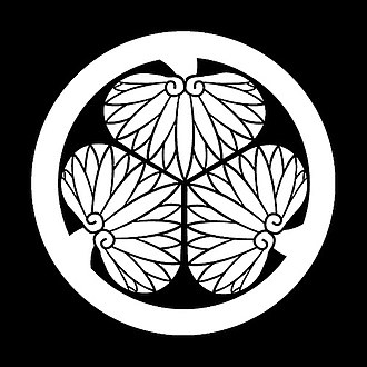 Shirakawa Domain - Image: Mitsuba Aoi inverted