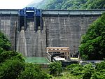 Miwa dam power station.jpg