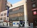 Mizuho Bank Narita Branch.jpg