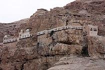 Monastery of the Temptation (Jeriho).jpg