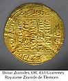 Monnaie Dinar Zianide du Royaume de Tlemcen.jpg