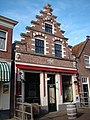 Monnickendam - Kerkstraat 46.jpg