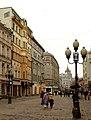 Moscow, Arbat 11 13.jpg
