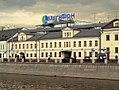Moscow, Kadashevskaya 30.jpg