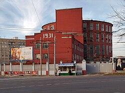 Moscow, Khodynskaya 2 factory.jpg