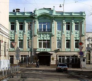 Embassy of Azerbaijan in Moscow - Image: Moscow, Leontyevsky 16, Embassy of Azerbaidzhan