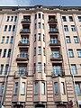 Moscow, Ostozhenka 5-14 Apr 2009 02.JPG