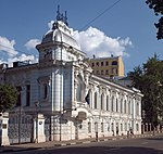 Lev Kekyshev.jpg tarafından Moskova, Pyatnitskaya 33,