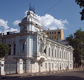 Embassy of Tanzania, Moscow - Image: Moscow, Pyatnitskaya 33, by Lev Kekyshev