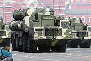 S-300 at the 2009 Victory Day parade in Moscow.