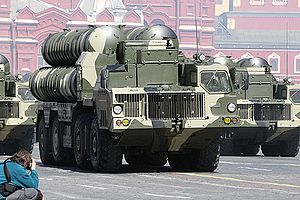 S-300 systems similar to those sold to Cyprus.