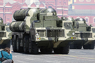 Cypriot S-300 crisis - S-300 systems similar to those sold to Cyprus