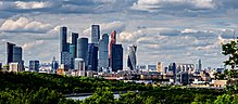 Moscow Business Center Jun2017.jpg