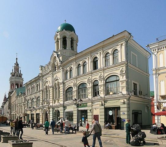 https://upload.wikimedia.org/wikipedia/commons/thumb/a/af/Moscow_Nikolskaya11-13_G05.jpg/542px-Moscow_Nikolskaya11-13_G05.jpg