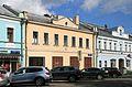 Moscow ShkolnayaStreet23 4440.jpg