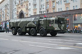 Moscow Victory Parade 2010 - Training on May 4 - img14.jpg