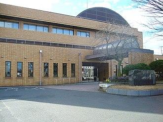 Motomiya, Fukushima - Motomiya City Hall