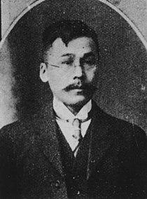 Mr. Tomokichi Fukurai, lecturer of the Shinshu University.jpg