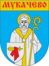 Coat of arms of Mukacheve (Мукачеве)