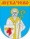 Coat of arms of Mukacheve