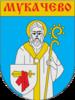 Huy hiệu của Mukacheve