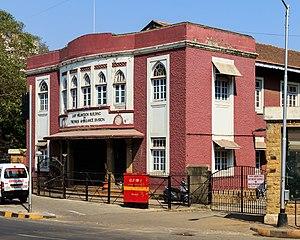 Dhobitalao - Parsi Hospital at Dhobitalao