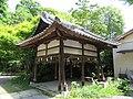 Munakata-jinja Kyoto 021.jpg