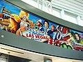 Mural at Las Vegas Airport - panoramio.jpg