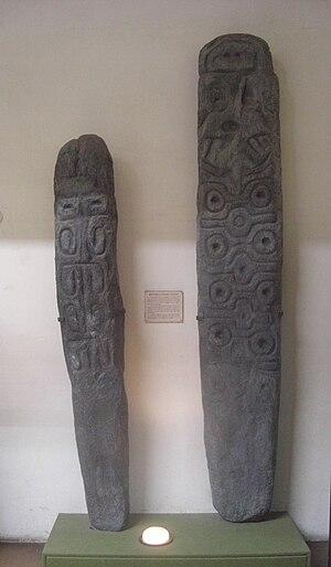 Tafí del Valle - Menhir, Tafí culture, Museo de La Plata