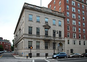 Grahm Junior College - A former Grahm building now the Myles Annex owned by Boston University