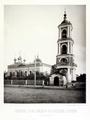 N.A.Naidenov (1882). V3.1.22. Yermolay.png