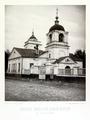 N.A.Naidenov (1882). V3.1.28. Rzhvskaya na Povarskoy.png