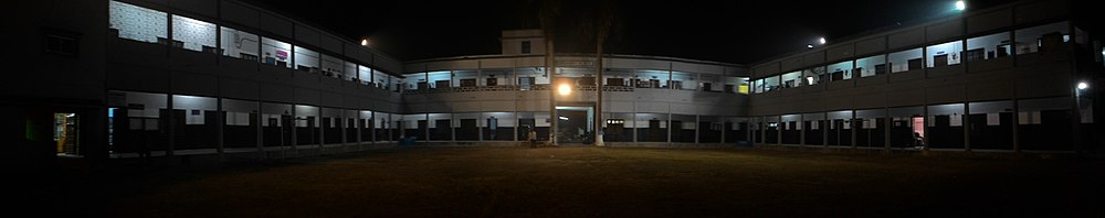 Nabagram Hiralal Paul College - Wikiwand