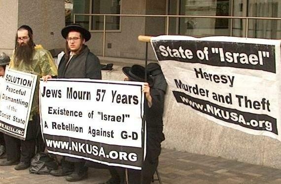 NKUSA.ORG at AIPAC protest 2005