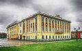 NNovgorod KremlinBankOffice.JPG