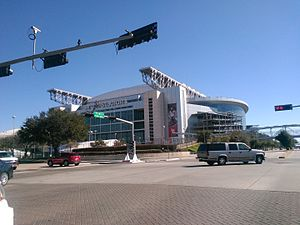 NRG Stadium - Street view